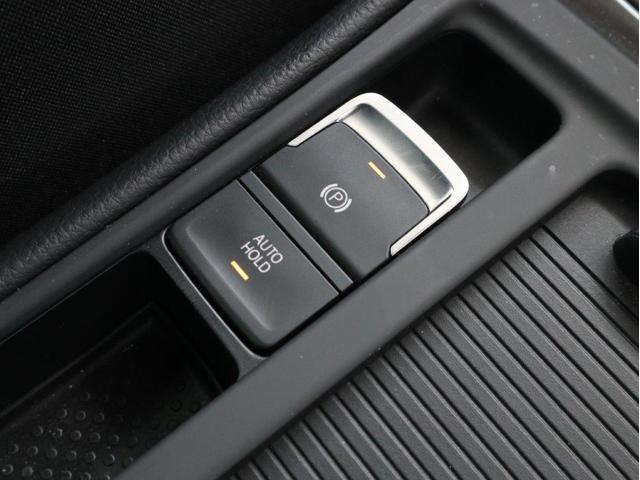 ダイナミック LEDヘッドライト デジタルメーター ダイナミックターンインジケーター 追従型クルーズコントロールACC パドルシフト付き ワンオーナー 禁煙 2.0ターボ 認定中古車(28枚目)