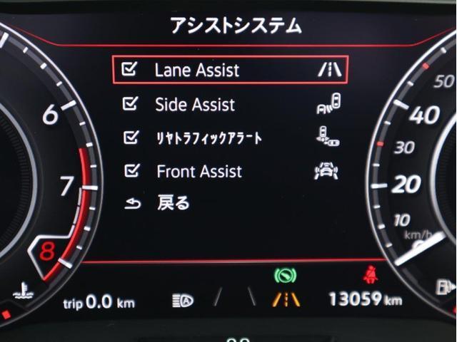 TSI ハイライン LEDヘッドライト デジタルメーター ヘッドアップディスプレイ 追従型クルーズコントロールACC アラウンドビューモニター シートヒーター 電動リヤゲート 障害物センサー付 禁煙 認定中古車(21枚目)