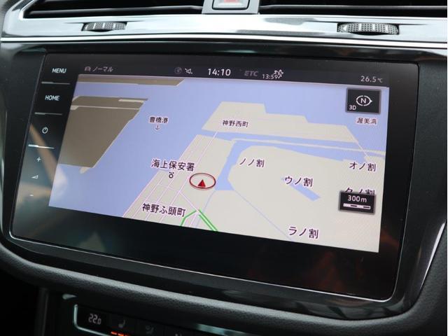 TSI ハイライン LEDヘッドライト デジタルメーター ヘッドアップディスプレイ 追従型クルーズコントロールACC アラウンドビューモニター シートヒーター 電動リヤゲート 障害物センサー付 禁煙 認定中古車(22枚目)