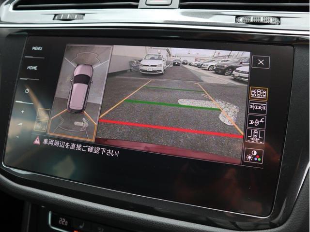 TSI ハイライン LEDヘッドライト デジタルメーター ヘッドアップディスプレイ 追従型クルーズコントロールACC アラウンドビューモニター シートヒーター 電動リヤゲート 障害物センサー付 禁煙 認定中古車(23枚目)