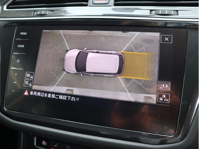 TSI ハイライン LEDヘッドライト デジタルメーター ヘッドアップディスプレイ 追従型クルーズコントロールACC アラウンドビューモニター シートヒーター 電動リヤゲート 障害物センサー付 禁煙 認定中古車(24枚目)