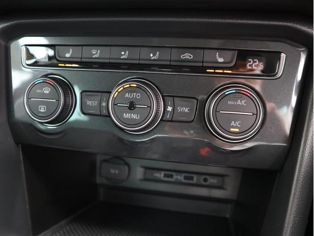 TSI ハイライン LEDヘッドライト デジタルメーター ヘッドアップディスプレイ 追従型クルーズコントロールACC アラウンドビューモニター シートヒーター 電動リヤゲート 障害物センサー付 禁煙 認定中古車(25枚目)