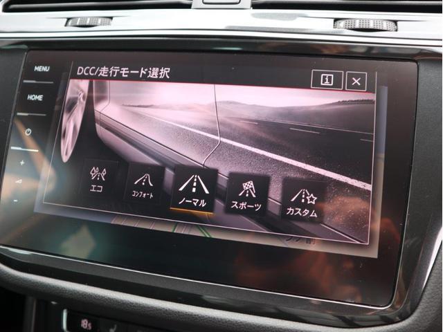 TSI ハイライン LEDヘッドライト デジタルメーター ヘッドアップディスプレイ 追従型クルーズコントロールACC アラウンドビューモニター シートヒーター 電動リヤゲート 障害物センサー付 禁煙 認定中古車(27枚目)