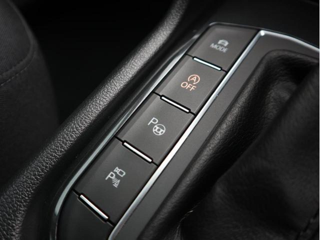 TSI ハイライン LEDヘッドライト デジタルメーター ヘッドアップディスプレイ 追従型クルーズコントロールACC アラウンドビューモニター シートヒーター 電動リヤゲート 障害物センサー付 禁煙 認定中古車(30枚目)