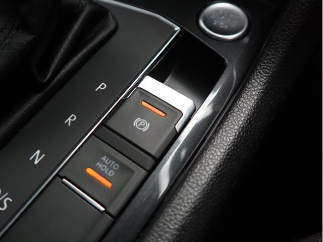 TSI ハイライン LEDヘッドライト デジタルメーター ヘッドアップディスプレイ 追従型クルーズコントロールACC アラウンドビューモニター シートヒーター 電動リヤゲート 障害物センサー付 禁煙 認定中古車(31枚目)