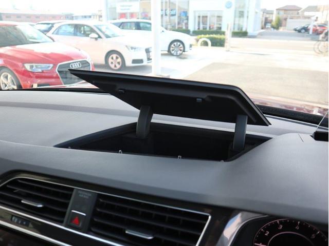 TSI ハイライン LEDヘッドライト デジタルメーター ヘッドアップディスプレイ 追従型クルーズコントロールACC アラウンドビューモニター シートヒーター 電動リヤゲート 障害物センサー付 禁煙 認定中古車(48枚目)