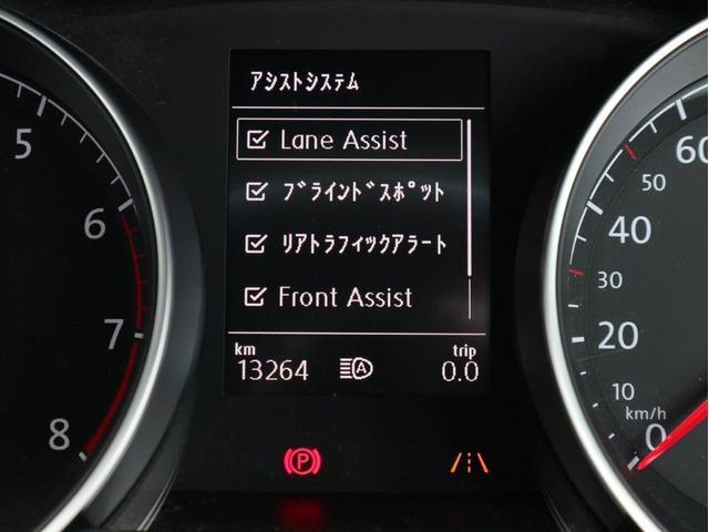 TSIハイラインブルーモーションテクノロジー バイキセノンヘッドライト レーンアシスト 追従型クルーズコントロールACC スマートキー プッシュスタートボタン 障害物センサー ブルートゥース付 禁煙 認定中古車(20枚目)