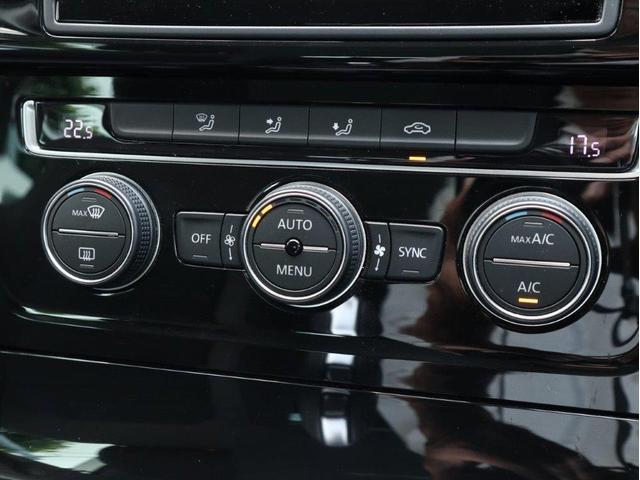 TSIハイラインブルーモーションテクノロジー バイキセノンヘッドライト レーンアシスト 追従型クルーズコントロールACC スマートキー プッシュスタートボタン 障害物センサー ブルートゥース付 禁煙 認定中古車(23枚目)