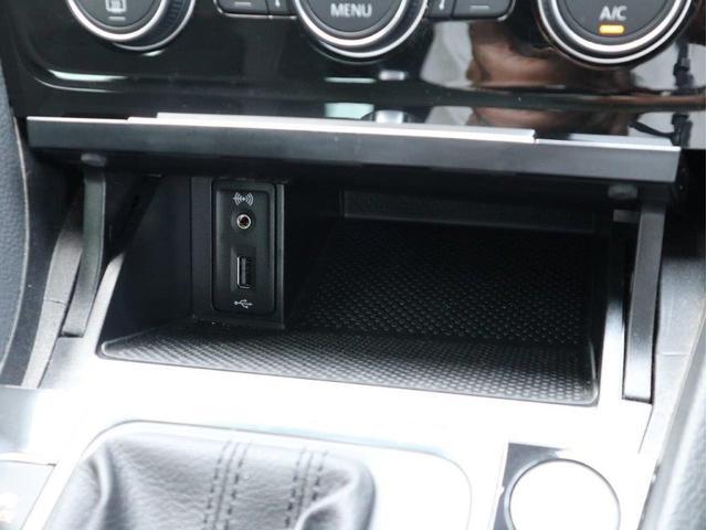 TSIハイラインブルーモーションテクノロジー バイキセノンヘッドライト レーンアシスト 追従型クルーズコントロールACC スマートキー プッシュスタートボタン 障害物センサー ブルートゥース付 禁煙 認定中古車(24枚目)