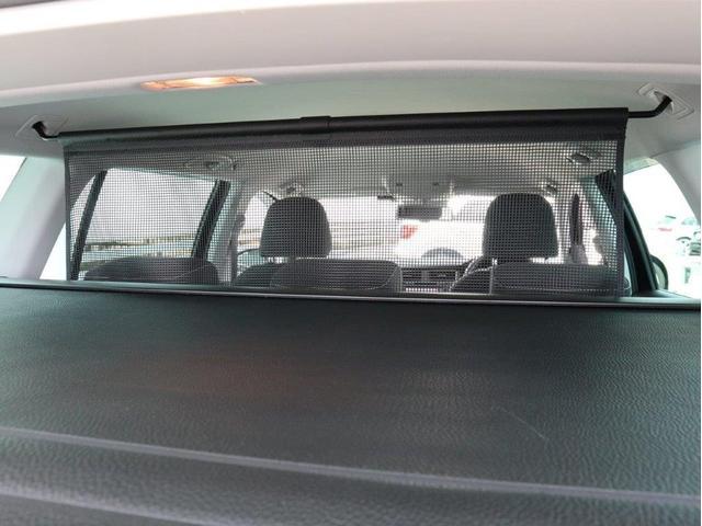 TSIハイラインブルーモーションテクノロジー バイキセノンヘッドライト レーンアシスト 追従型クルーズコントロールACC スマートキー プッシュスタートボタン 障害物センサー ブルートゥース付 禁煙 認定中古車(41枚目)