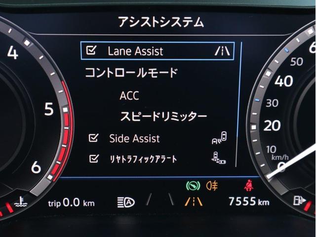 TDI 4モーション アドバンス LEDヘッドライト デジタルメーター 追従型クルーズコントロール レザーシート シートヒーター シートベンチレーション アラウンドビューカメラ 電動リヤゲート 障害物センサー付1オーナー禁煙認定中古車(20枚目)