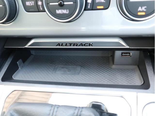 TDI 4モーション アドバンス LEDヘッドライト デジタルメーター 追従型クルーズコントロール レザーシート シートヒーター シートベンチレーション アラウンドビューカメラ 電動リヤゲート 障害物センサー付1オーナー禁煙認定中古車(27枚目)