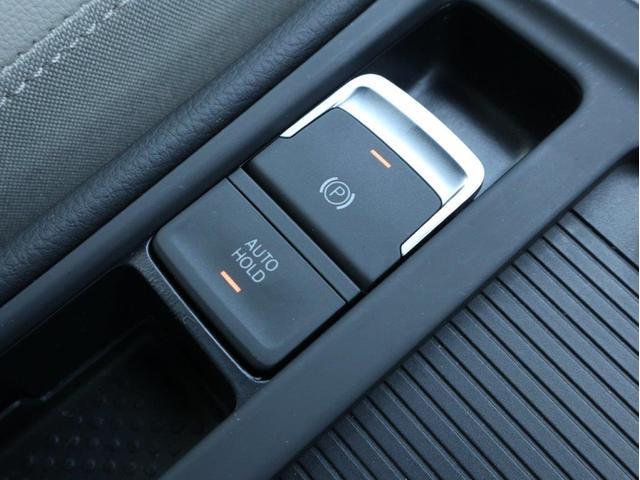TSIハイライン マイスター ディナウディオ ベージュレザー シートヒーター 追従型クルーズコントロールACC パドルシフト 障害物センサー付き ワンオーナー 禁煙 2リッターディーゼルターボ 認定中古車(27枚目)