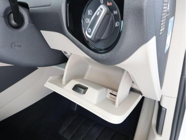 TSIハイライン マイスター ディナウディオ ベージュレザー シートヒーター 追従型クルーズコントロールACC パドルシフト 障害物センサー付き ワンオーナー 禁煙 2リッターディーゼルターボ 認定中古車(43枚目)