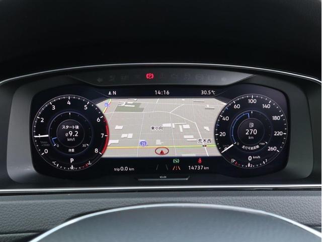 TSIハイライン テックエディション LEDヘッドライト 追従型クルーズコントロール レーンアシスト デジタルメーター パドルシフト 前後衝突軽減ブレーキ純正ナビ バックカメラ アップコネクト ブルートゥース付き 1オーナー 禁煙車(16枚目)