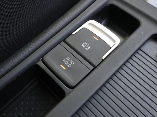 TSIハイライン テックエディション LEDヘッドライト 追従型クルーズコントロール レーンアシスト デジタルメーター パドルシフト 前後衝突軽減ブレーキ純正ナビ バックカメラ アップコネクト ブルートゥース付き 1オーナー 禁煙車(27枚目)