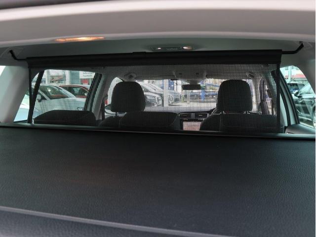 TSIハイライン テックエディション LEDヘッドライト 追従型クルーズコントロール レーンアシスト デジタルメーター パドルシフト 前後衝突軽減ブレーキ純正ナビ バックカメラ アップコネクト ブルートゥース付き 1オーナー 禁煙車(39枚目)