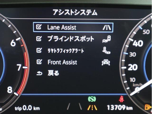 TSIハイライン マイスター ディナウディオ ブラックレザー 追従型クルーズコントロール シートヒーター デジタルメーター スマートキー エンジンスタートボタン 9.2インチ純正ナビ ETC バックカメラ付き 認定中古車(20枚目)