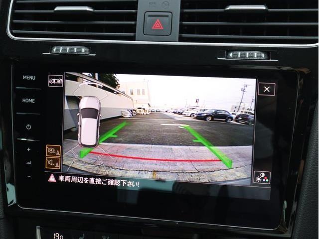 TSIハイライン マイスター ディナウディオ ブラックレザー 追従型クルーズコントロール シートヒーター デジタルメーター スマートキー エンジンスタートボタン 9.2インチ純正ナビ ETC バックカメラ付き 認定中古車(22枚目)