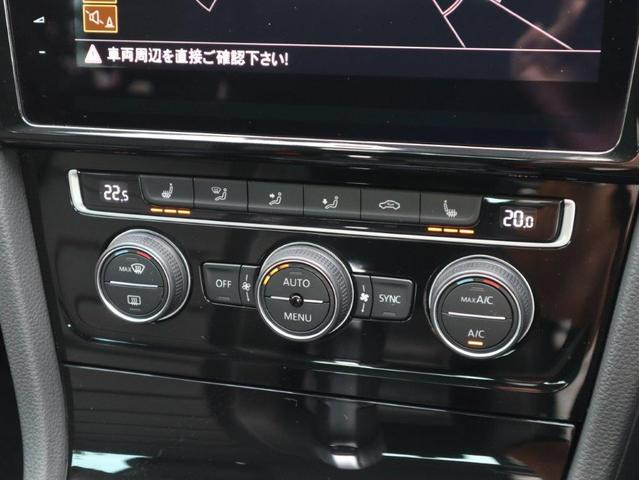 TSIハイライン マイスター ディナウディオ ブラックレザー 追従型クルーズコントロール シートヒーター デジタルメーター スマートキー エンジンスタートボタン 9.2インチ純正ナビ ETC バックカメラ付き 認定中古車(23枚目)