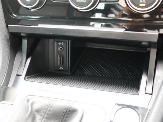TSIハイライン マイスター ディナウディオ ブラックレザー 追従型クルーズコントロール シートヒーター デジタルメーター スマートキー エンジンスタートボタン 9.2インチ純正ナビ ETC バックカメラ付き 認定中古車(24枚目)