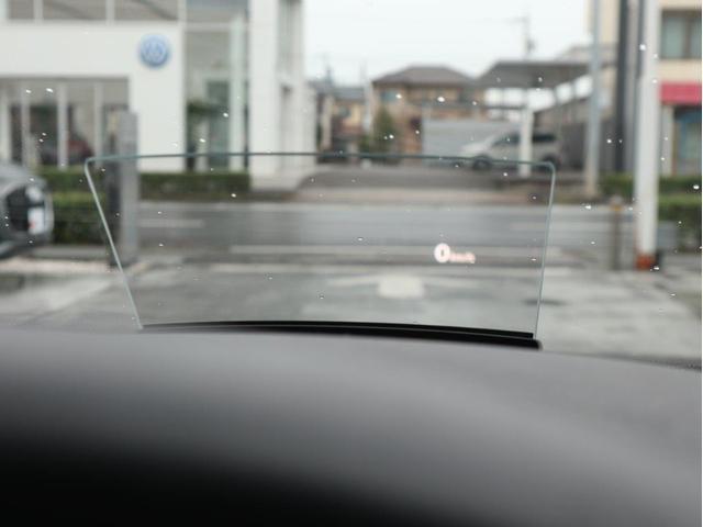 TSI 4モーション Rラインアドバンス ディナウディオ サンルーフ ブラックレザー デジタルメーター ACC ヘッドアップディスプレイ アラウンドビューカメラ 電動リヤゲート 駐車支援システム 障害物センサー 20インチAW 禁煙認定中古車(17枚目)