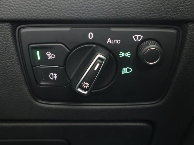 TSI 4モーション Rラインアドバンス ディナウディオ サンルーフ ブラックレザー デジタルメーター ACC ヘッドアップディスプレイ アラウンドビューカメラ 電動リヤゲート 駐車支援システム 障害物センサー 20インチAW 禁煙認定中古車(21枚目)
