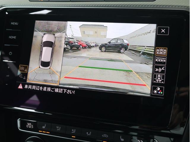 TSI 4モーション Rラインアドバンス ディナウディオ サンルーフ ブラックレザー デジタルメーター ACC ヘッドアップディスプレイ アラウンドビューカメラ 電動リヤゲート 駐車支援システム 障害物センサー 20インチAW 禁煙認定中古車(24枚目)