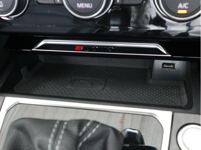 TSI 4モーション Rラインアドバンス ディナウディオ サンルーフ ブラックレザー デジタルメーター ACC ヘッドアップディスプレイ アラウンドビューカメラ 電動リヤゲート 駐車支援システム 障害物センサー 20インチAW 禁煙認定中古車(27枚目)