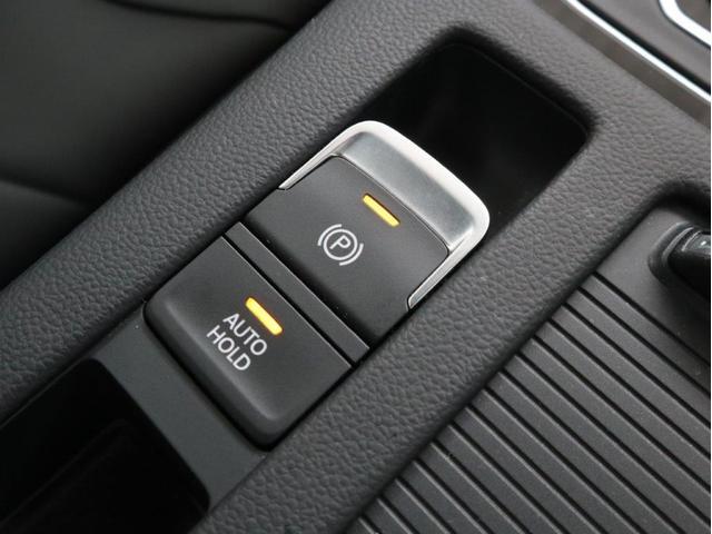 TSI 4モーション Rラインアドバンス ディナウディオ サンルーフ ブラックレザー デジタルメーター ACC ヘッドアップディスプレイ アラウンドビューカメラ 電動リヤゲート 駐車支援システム 障害物センサー 20インチAW 禁煙認定中古車(30枚目)