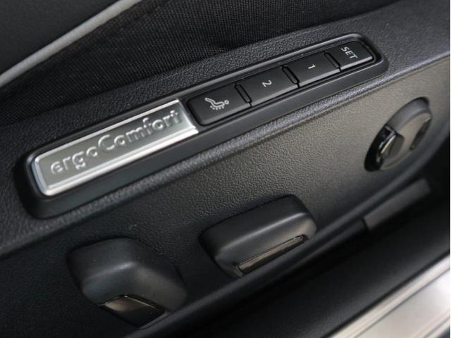 TSI 4モーション Rラインアドバンス ディナウディオ サンルーフ ブラックレザー デジタルメーター ACC ヘッドアップディスプレイ アラウンドビューカメラ 電動リヤゲート 駐車支援システム 障害物センサー 20インチAW 禁煙認定中古車(36枚目)