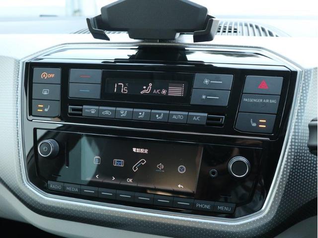 ハイ アップ! クルーズコントロール シートヒーター 障害物センサー 15インチアルミホイール 前後フォグランプ USB ブルートゥース付 1オーナー 禁煙 認定中古車(21枚目)