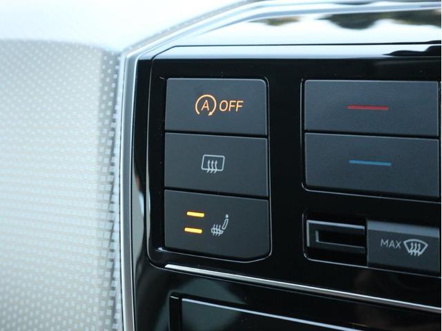 ハイ アップ! クルーズコントロール シートヒーター 障害物センサー 15インチアルミホイール 前後フォグランプ USB ブルートゥース付 1オーナー 禁煙 認定中古車(22枚目)