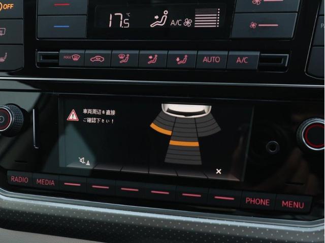 ハイ アップ! クルーズコントロール シートヒーター 障害物センサー 15インチアルミホイール 前後フォグランプ USB ブルートゥース付 1オーナー 禁煙 認定中古車(23枚目)
