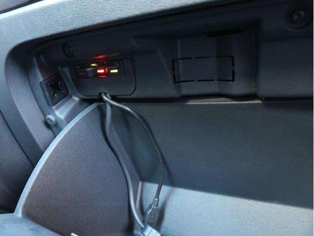 オールスター 純正ナビゲーション ETC バックカメラ クルーズコントロール スマートキー エンジンスタートボタン リヤスポイラー付 認定中古車(25枚目)