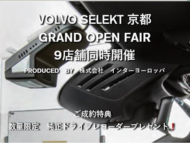 (2015年モデル)V60T4SE入荷しました。
