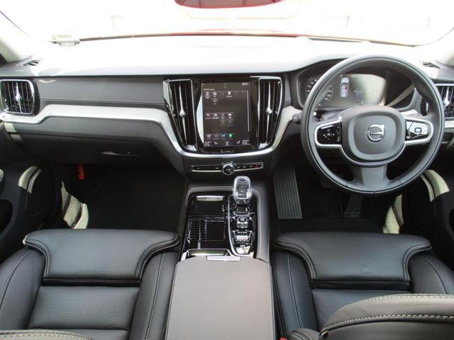 T6 ツインエンジン AWD インスクリプション 2020年モデル プラグインハイブリッド チルトアップ機構付電動パノラマガラスサンルーフ AppleCarPlayAndroidoAuto アダプティブクルーズコントロール(7枚目)