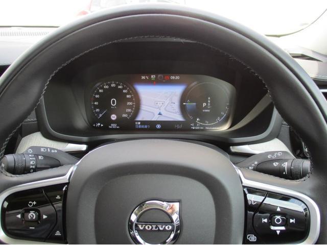 T6 ツインエンジン AWD インスクリプション 2020年モデル プラグインハイブリッド チルトアップ機構付電動パノラマガラスサンルーフ AppleCarPlayAndroidoAuto アダプティブクルーズコントロール(8枚目)