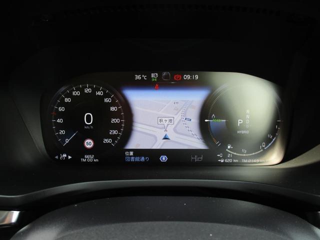 T6 ツインエンジン AWD インスクリプション 2020年モデル プラグインハイブリッド チルトアップ機構付電動パノラマガラスサンルーフ AppleCarPlayAndroidoAuto アダプティブクルーズコントロール(9枚目)
