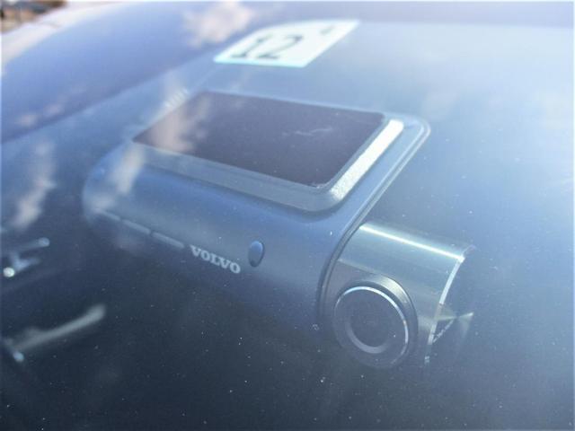 T6 ツインエンジン AWD インスクリプション 2020年モデル プラグインハイブリッド チルトアップ機構付電動パノラマガラスサンルーフ AppleCarPlayAndroidoAuto アダプティブクルーズコントロール(10枚目)