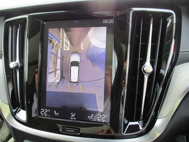 T6 ツインエンジン AWD インスクリプション 2020年モデル プラグインハイブリッド チルトアップ機構付電動パノラマガラスサンルーフ AppleCarPlayAndroidoAuto アダプティブクルーズコントロール(12枚目)