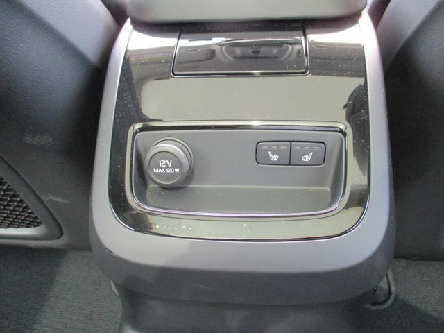 T6 ツインエンジン AWD インスクリプション 2020年モデル プラグインハイブリッド チルトアップ機構付電動パノラマガラスサンルーフ AppleCarPlayAndroidoAuto アダプティブクルーズコントロール(20枚目)