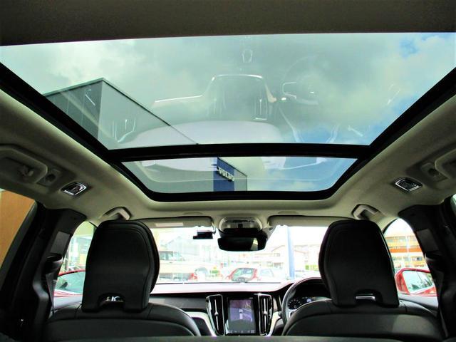 T6 ツインエンジン AWD インスクリプション 2020年モデル プラグインハイブリッド チルトアップ機構付電動パノラマガラスサンルーフ AppleCarPlayAndroidoAuto アダプティブクルーズコントロール(22枚目)