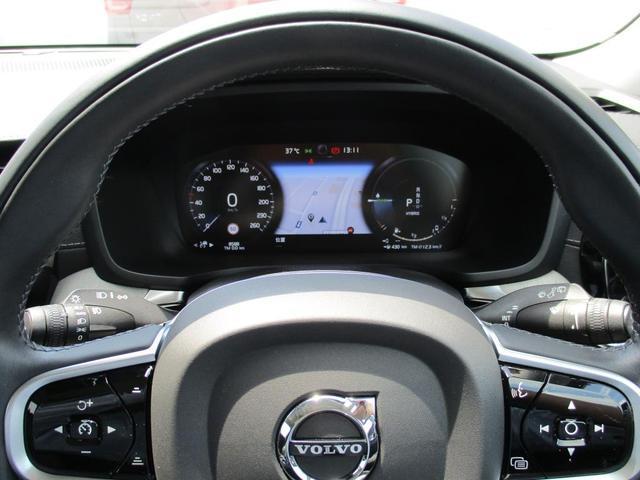 T6 ツインエンジン AWD インスクリプション 2020年モデル プラグインハイブリッド チルトアップ機構付電動パノラマガラスサンルーフ ドライブレコーダー(8枚目)