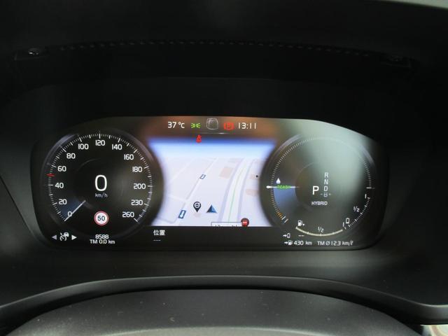 T6 ツインエンジン AWD インスクリプション 2020年モデル プラグインハイブリッド チルトアップ機構付電動パノラマガラスサンルーフ ドライブレコーダー(9枚目)