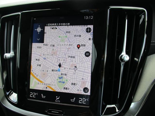T6 ツインエンジン AWD インスクリプション 2020年モデル プラグインハイブリッド チルトアップ機構付電動パノラマガラスサンルーフ ドライブレコーダー(11枚目)