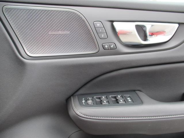 T6 ツインエンジン AWD インスクリプション 2020年モデル プラグインハイブリッド チルトアップ機構付電動パノラマガラスサンルーフ ドライブレコーダー(15枚目)