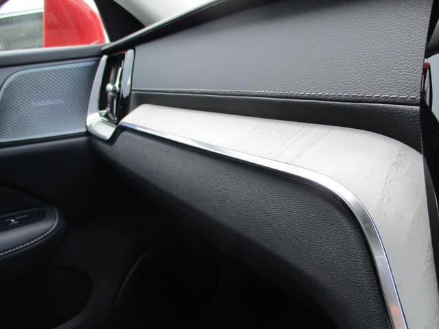 T6 ツインエンジン AWD インスクリプション 2020年モデル プラグインハイブリッド チルトアップ機構付電動パノラマガラスサンルーフ ドライブレコーダー(16枚目)