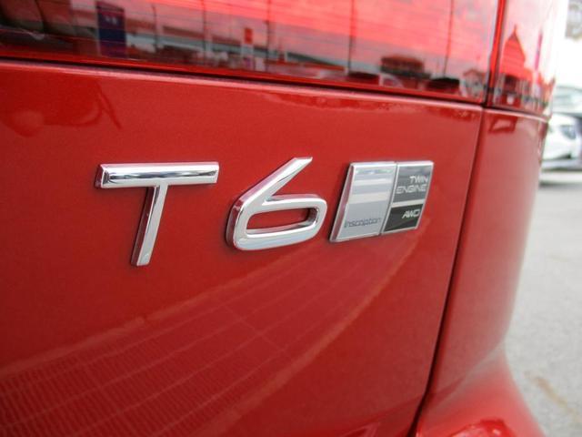 T6 ツインエンジン AWD インスクリプション 2020年モデル プラグインハイブリッド チルトアップ機構付電動パノラマガラスサンルーフ ドライブレコーダー(33枚目)