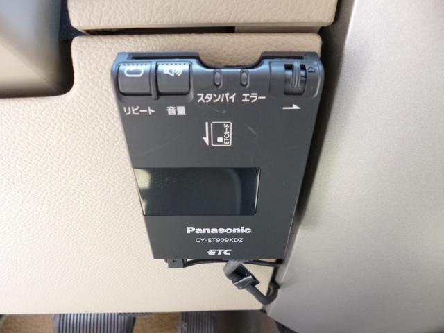 リミテッド 1ナンバー登録 HDDナビ リアモニター ETC(14枚目)